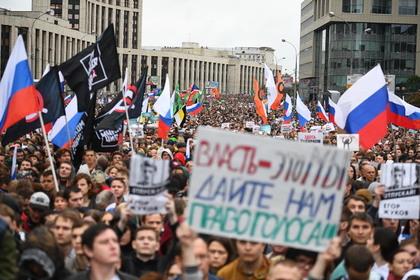Роскомнадзор потребовал от Google запретить рекламу митингов