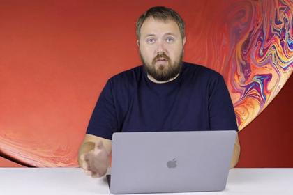 Раскрыты доходы российских блогеров