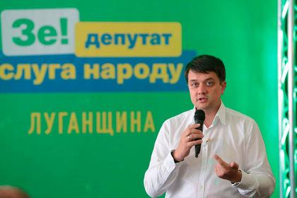 В партии Зеленского назвали условие для новых досрочных выборов