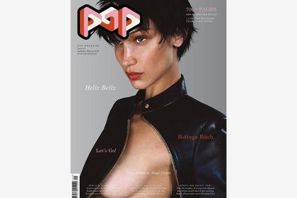 Белла Хадид снялась для обложки журнала с оголенной грудью