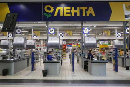 Неизвестные пригрозили отравить продукты в российских гипермаркетах