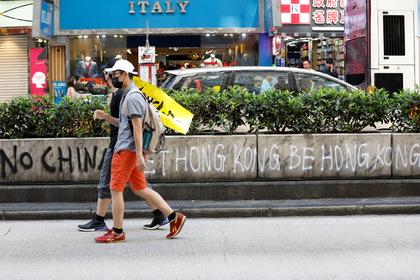 Конфликт с Китаем опустил экономику Гонконга на дно