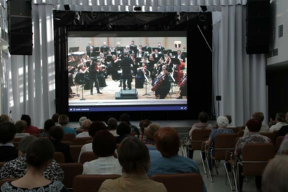 В российском регионе начнут показывать виртуальные концерты