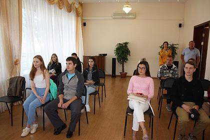Женихам и невестам начали давать уроки семейной жизни в ЗАГСе российского города