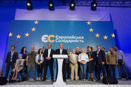В партии Порошенко озаботились гендерным балансом