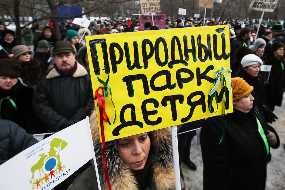 21 февраля 2016. Участники митинга против строительства храма на территории парка «Торфянка» в Лосиноостровском районе