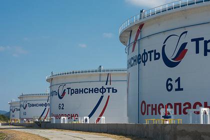 Украина получила от России компенсацию за «грязную» нефть