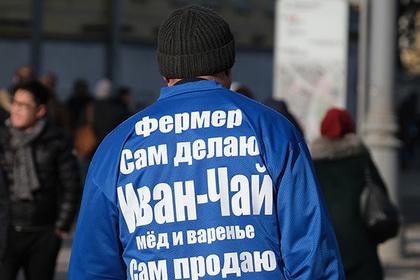 В России снизилось число занятых в малом и среднем бизнесе