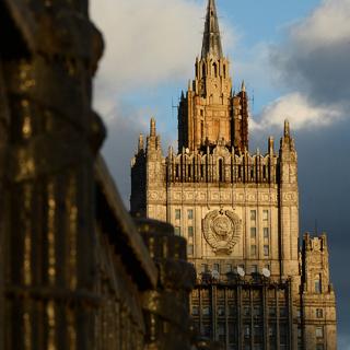 Вид на здание Министерства иностранных дел Российской Федерации