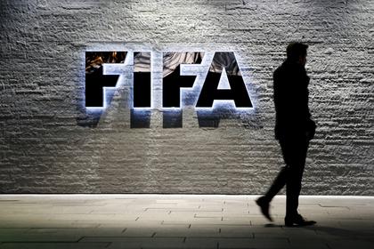 ФИФА наказал «Манчестер Сити»