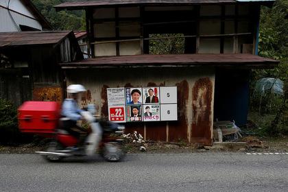 Японцы попытались раздать жилье бесплатно и потерпели неудачу
