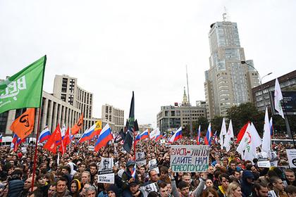 Первое заявление о сливе данных участников протестов подано в СКР