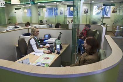 Сбербанк развеял миф о неподъемных долгах россиян