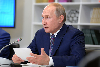 Путин обозначил ожидания по поводу ипотеки
