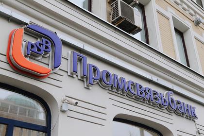 Банк российской оборонки скрытно закупился тайным золотом