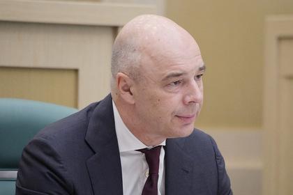 Силуанов проведет совещание по нацпроектам в Кургане