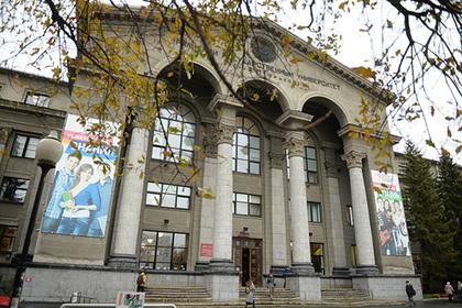 В Уральском университете появится центр вычислительных технологий