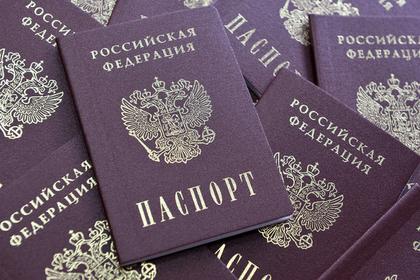 На Украине узнали об изъятии российских паспортов у военных ДНР и ЛНР