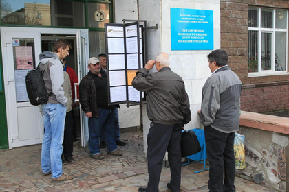 Башкирия вложит в повышение производительности труда 40 миллионов рублей