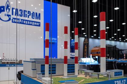 Европа начала изымать имущество «Газпрома»