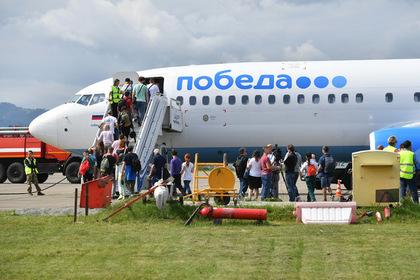 Авиакомпания «Победа» упразднила «пассажиров»