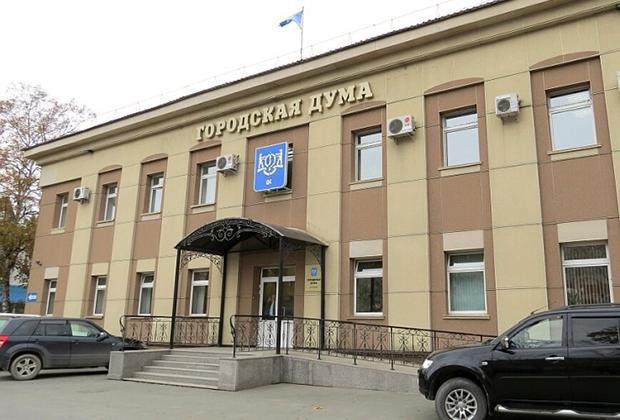 Здание городской думы города Южно-Сахалинска