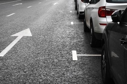 Россиянин запер дочь в машине и забыл место парковки