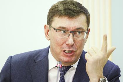 Против генпрокурора Украины открыли уголовное дело