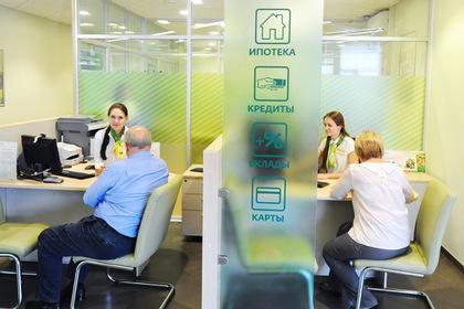Россияне признались в отсутствии проблем с кредитами