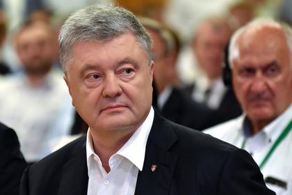 Украина пожизненно обеспечит Порошенко