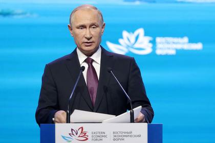 Лидеры стран Азиатско-Тихоокеанского региона приедут во Владивосток