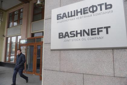 Агентство Fitch повысило кредитный рейтинг «Башнефти»