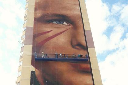 В Подмосковье появился 60-метровый портрет Гагарина