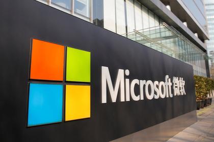 Microsoft раскрыла причины прослушки пользователей