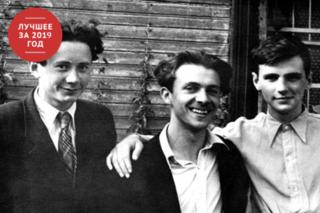 Слева направо: Анатолий Абрамович, Леонид Никольский, Андрей Зализняк. 1951 год
