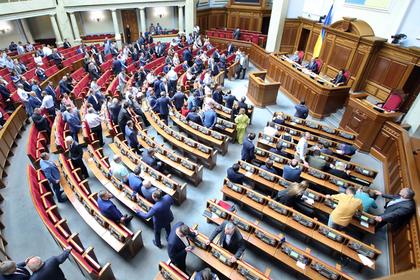 Проведение досрочных выборов в Раду смогли обжаловать