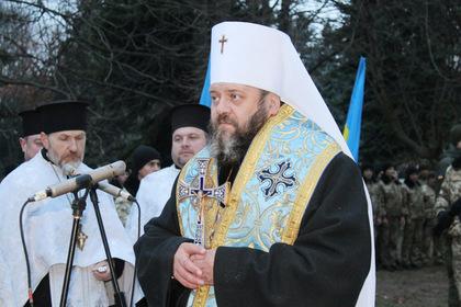Митрополит Луцкий Михаил (Зинкевич)