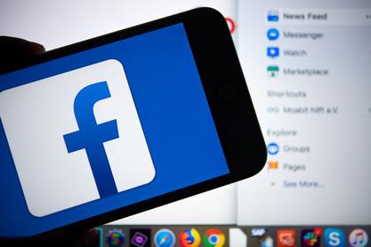 Узбекистан объявил о борьбе со «зловонием» в Facebook