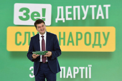 В партии Зеленского пообещали избавиться от неприкасаемых в своих рядах