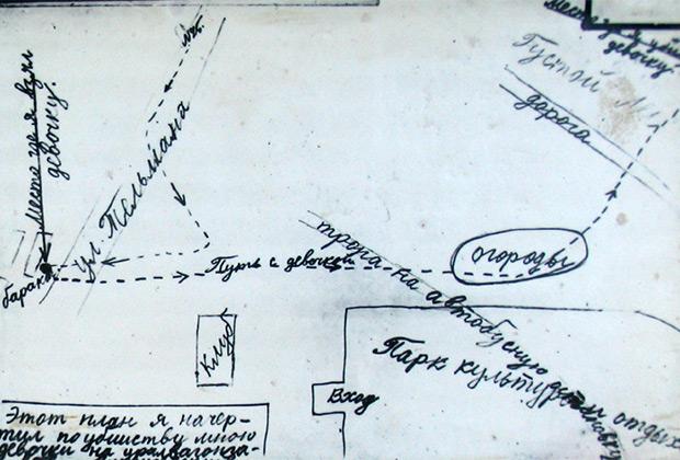 Составленный Винничевским план похищения и убийства Риты Фоминой в Нижнем Тагиле
