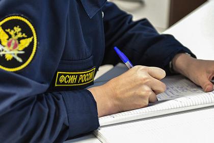 На сайте управления ФСИН нашли электронный адрес магазина наркотиков