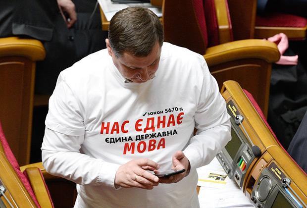Депутат на заседании Верховной Рады Украины при обсуждении закона «Об обеспечении функционирования украинского языка как государственного»