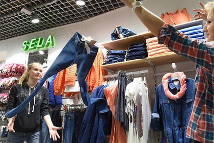 Состоялась крупнейшая модная сделка в России