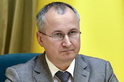 Против главы СБУ завели уголовное дело