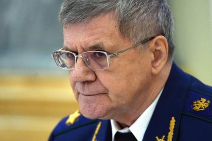 Генпрокурору пожаловались на новые правила общения ученых с иностранцами