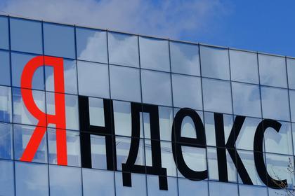 «Яндекс.Новости» задумался о закрытии из-за давления депутатов