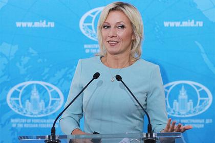 Захарова ответила на обвинения Болтона в краже технологий