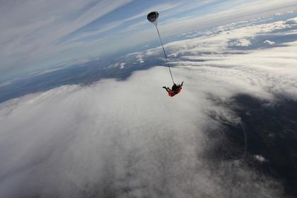 Женщина упала с высоты 1,5 тысячи метров и осталась жива