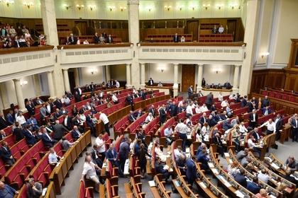 Россиянина задержали за нападение на депутата Рады