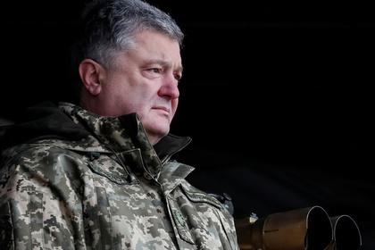 Порошенко рассказал о «страхах» России